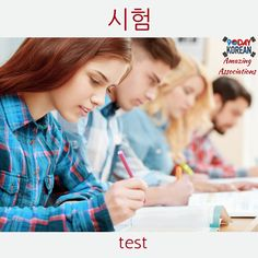 #Korean word associations: 시 (she) 험s (hums) when she takes a 시험 (test). #koreanlanguage #learnkorean