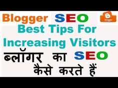 Blogger SEO Tips And Tricks In Hindi/Urdu For Increasing Visitors -2017 -   Social marketing packages at a fraction of the cost! Outsource now! Check our PRICING! #marketing #socialmedia #seo #optimization #social Blogger SEO Tips And Tricks In Hindi/Urdu For Increasing Visitors -2016 ब्लॉगर SEO का कैसे करते हैं | Blogspot एसईओ ट्यूटोरियल |Best Tips For Increasing... - #SEOtips