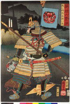 Onikujima Yataro Kazutada, in osodetsuki-domaru armor.  Sashamino (banner) on his back, fully tied osode, and tachi sword with yari spear.  Wooden block print by Utagawa Kuniyoshi - Edo period