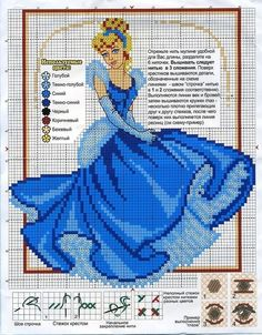 ♥embroidery designs →cross stitch pattern♥ by SoEasyPattern Disney Cross Stitch Patterns, Cross Stitch For Kids, Cross Stitch Baby, Cross Stitch Charts, Cross Stitch Designs, Cross Stitching, Cross Stitch Embroidery, Embroidery Patterns, Hand Embroidery
