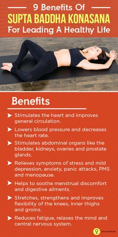 Supta Baddha Konasana is an excellent restorative pose that provides relaxation to the mind, body and spirit. Here are 9 amazing benefits of this asana.