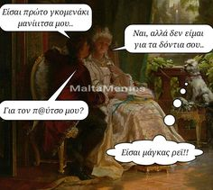 Ancient Memes, Statues, Greek, Jokes, Lol, Funny, Movie Posters, Laughing So Hard, Chistes