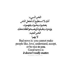 Arabic Love Quotes, Cute Love Quotes, Arabic Tattoo Quotes, Arabic English Quotes, Pretty Quotes, Love Yourself Quotes, Islamic Inspirational Quotes, Words Quotes, Me Quotes