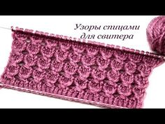 YouTube Lace Knitting Patterns, Knitting Stiches, Knitting Videos, Knitting Books, Knitting Designs, Crochet Stitches, Stitch Patterns, Crochet 101, Crochet For Beginners