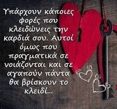 Greek Quotes, Funny Cartoons, Good Morning, Health Tips, Poems, Wisdom, Feelings, Sayings, Tatoos