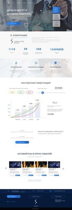 Разработка дизайн-макета для компании Desktop, Shopping