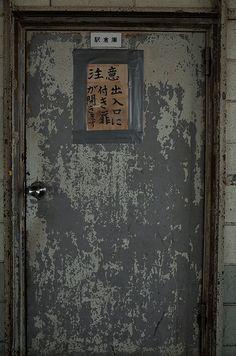 ドア (The door)