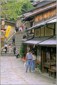 Welcome to Kyoto - Ninenzaka / Sannensaka (Introduction of Entertainments District) -