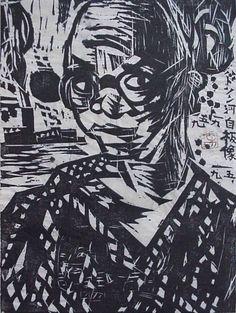 Munakata Shiko - ''Self-Portrait''