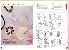 26-27  Chinese DIY Beading Book _ Patterns 43-46 _ Pendants - Motifs = 3D  CRAW - Heart Outline *+* Pear Outline w Pearl Drop In Center @ Top *+* Ring / Circle / Doughnut / Dounut w Pearl Filled Center _* 2nd CRAW Black & White Ring * ___  Chinese DIY Beading Book _ Pages 63 ___*** GREAT BOOK ***_ ALL Pages Available for Download Are Here - https://picasaweb.google.com/magbatista2007/DIYBijus ___ DIY bijus - MAG - Picasa Web Albums
