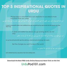 Top 10 inspirational quotes in Urdu