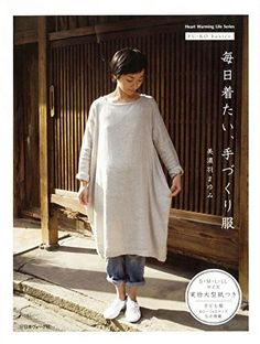 Handmade Simple Style, FU-KO basics, Japanese Sewing Pattern Book For Women Clothing Blouse Tutorial, Japanese Sewing Patterns, Style Simple, Sew Simple, Sewing Blouses, Japanese Books, Basic Outfits, One Piece Dress, Pattern Books