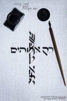 Hebrew tattoo designs                                                                                                                                                                                 Más