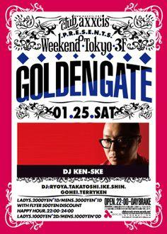 0125-556gg-kenske2014.jpg (556×779)