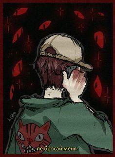 Anime Soul, Anime Art, Depression Art, Anime Triste, Gothic Anime, Aesthetic Pastel Wallpaper, Psychedelic Art, Art Tips, Aesthetic Art