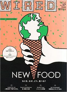 WIRED VOL.17 (GQ JAPAN 2015 August Issue Extra Edition) / Special Features NEW FOOD | Books | Amazon.co.jp