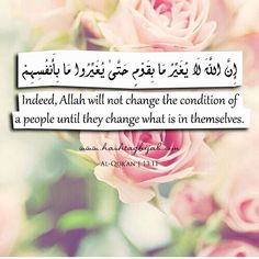 Islamic Daily: Condition