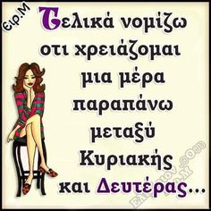So True, Funny Images, Qoutes, Ecards, Humor, Memes, Greek, Dating, Cheer
