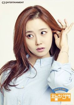 文彩元 Moon Chae Won