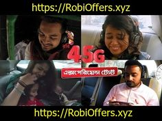 Ookla test reveals Robi offering best download speed in Dhaka Internet Offers, Internet Packages, Job Circular, Mobile Price, Investing, Education, Digital, Educational Illustrations