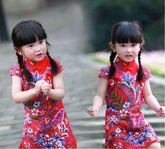 Kids Cheongsam Dress HZJ0008
