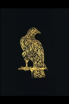 Calligraphic standard in the shape of a falcon. From Golconda, India, 17th-century. Perforated gilt copper, 38 x 20.3 cm © Victoria and Albert Museum, London