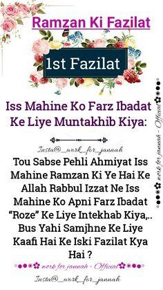 Ramzan Eid, Eid Quotes, Islamic Qoutes, Allah Islam, Cute Family, Eid Mubarak, Deep Thoughts, Real Life, Thats Not My