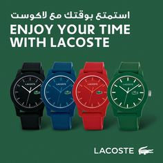 Enjoy your time with Lacoste - Get the Designer Watches at best prices than before. Earn maximum benefit by buying the Watch of your choice after saving Up to 40% on the watches. Use #lacoste #couponcodes Dubai Deals, Dubai Offers, Social Media Pages, Lacoste, Designer Watches, Shopping Deals, Dubai Uae, Benefit, November