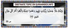 Browse Obstinate Quran Topic on http://Quranindex.info/search/obstinate #Quran #Islam [11:59]