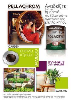 Ο καιρός για την φροντίδα των αγαπημένων σας επίπλων κήπου έφτασε!!! Το Βερνίκι POLACRYL 331 θα αναδείξει ξανά την ομορφιά του ξύλου από τα αγαπημένα σας έπιπλα κήπου!! ☑️ Δεν ξεφλουδίζει, φουσκώνει ή σπάζει. ☑️ Με φίλτρα UV & φωτοσταθεροποιητές HALS ☑️ Ελαστικό και ανθεκτικό #material #woodcoating #woodprotection #gardenfurniture #interiorwoodensurfaces #exteriorwoodensurfaces #pellachrom #Bamboo
