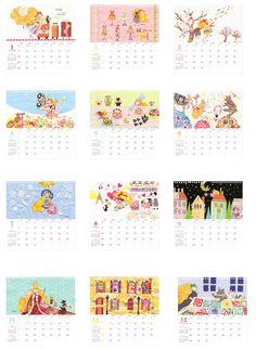 yoshie's calendar 2012 ヨシエカレンダー ('U') : yoshie,8min.sleeping-room
