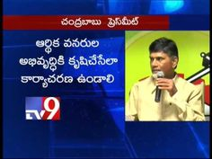Seemandhra capital must be as developed as Hyderabad - Chandrababu