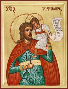The mission of The Catholic is to know, love & serve God. This Site was created in order to help one do so in getting an education of the Eastern Catholic Saints on their respective days. Sacred Symbols, Sacred Art, Inspirational Bible Quotes, Saint Christopher, Byzantine Art, Religious Icons, Patron Saints, Orthodox Icons, Episcopal Church