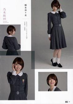Hashimoto Nanami (橋本奈々未)