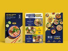 Transform design on Behance Carta Restaurant, Restaurant Identity, Food Web Design, Food Poster Design, Design Design, Food Graphic Design, Cafe Menu Design, Restaurant Menu Design, Brochure Food