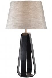Archered Table Lamp
