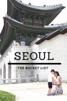 ultimate bucket list of things to do in Seoul, Korea! Here is the ultimate list of things to do in Seoul! If you're traveling to Seoul, South Korea you'll love these insider tips on what to do in South Korea! Enjoy traveling to Korea! China Travel, Japan Travel, Greece Travel, Travel Guides, Travel Tips, Travel Hacks, Travel Gadgets, Budget Travel, Roadtrip Europa