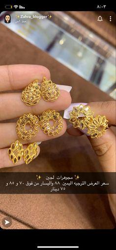 Gold Choker Necklace, Diamond Earrings, Gold Jewelry, Jewelery, Gold Designs, Chokers, Long Hair Styles, Tops, Jewlery
