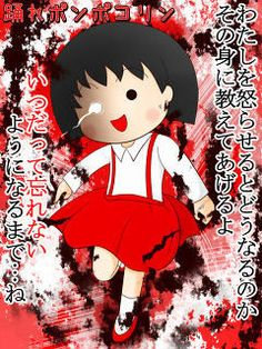 Hilarious, Funny, Minnie Mouse, Disney Characters, Fictional Characters, Weird, Horror, Japan, Cartoon