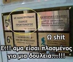Greek Memes, Funny Greek Quotes, Bring Me To Life, Episode Choose Your Story, Funny Statuses, Try Not To Laugh, Funny Moments, Funny Things, Just Kidding