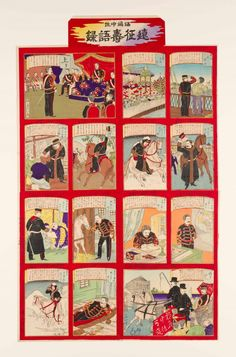 Watanabe Nobukazu, Japanese, 1872–1944; Pictorial Board and Dice Game (sugoroku): Lieutenant Colonel Fukushima's Expedition, 1893; set of joined color woodblock prints; overall: 31 13/16 × 19 3/4 inches; Saint Louis Art Museum, Gift of Mr. and Mrs. Charles A. Lowenhaupt 839:2010a-f