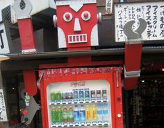 Soda Vending Machine, Vending Machines, Arcade Games, Jukebox, Coca Cola, Japan, Robots, Phones, Google