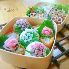 Flower picnic bento