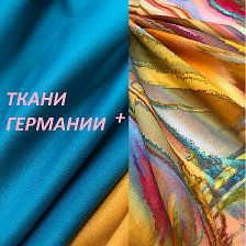 Clothing Patterns, Sewing Patterns, Janome, Applique, Sari, Quilts, Handmade, Clothes, Fashion
