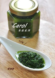 Carol 自在生活 : 香椿醬