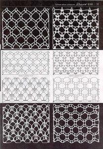 open and airy crochet stitch designs Photo from album Crochet Lace Edging, Crochet Motifs, Crochet Diagram, Crochet Stitches Patterns, Crochet Chart, Lace Patterns, Crochet Squares, Filet Crochet, Irish Crochet