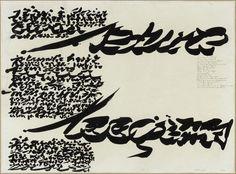 Dotremont - J'écris à Gloria... (1969)