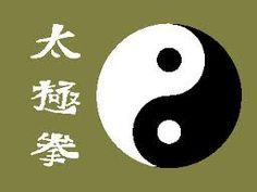 The Yin and Yang symbol, also the Tai Chi disk, is expressed as everything… Meditation For Health, Reiki Meditation, Tai Chi, Emerald Tablets Of Thoth, Yin Yang Art, Tao Te Ching, Eifel, Religious Symbols, Sacred Feminine