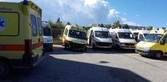 Δυτική Ελλάδα: «Λιάζονται» τα ασθενοφόρα του ΕΚΑΒ της 3ης Περιφέρειας – Οι ασθενείς μεταφέρονται με μουλάρια και μπουλντόζες – Η ανακοίνωση…