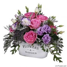 Reliable delivery of flowers in Kiev, Ukraine and all over the world. Floral Wreath, Bouquet, Romantic, Wreaths, Garden, Decor, Flowers, Decoration, Decorating